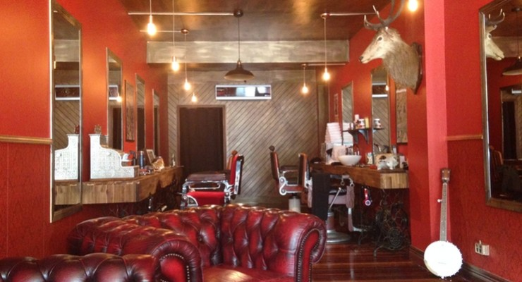 The Moustachery New Farm Barber Shop